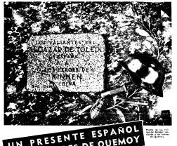 西文文字: 一分西班牙的禮物「托雷多城堡英勇的戰士向金門的英雄致敬」