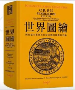 Orbis Pictus (2019. 12)