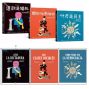 """""""Libros para mañana"""", 2019. 12"""