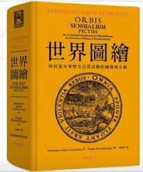 orbis_pictus_chino_cubic