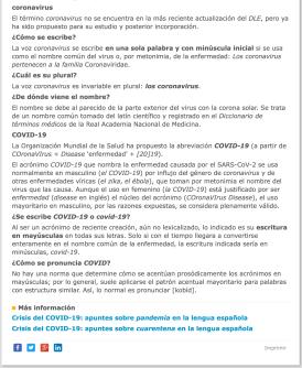 皇家學院針對 coronavirus /COVID-19 釋義說明