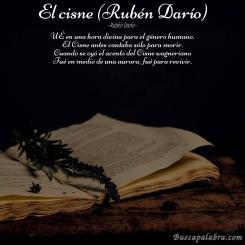 達里歐的天鵝詩