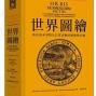 2019. 12 chino-latín bilingüe