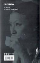 無方之地日記 (2019)