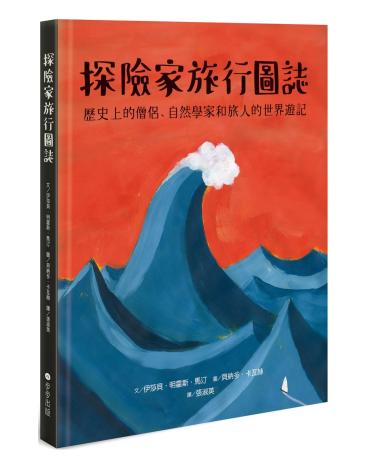 2021. 06 (葡譯中; traducción del portugués al chino)